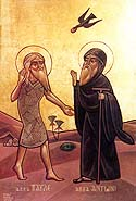 Venerable Paul the Simple, disciple of Venerable Anthony the Great