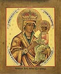"Icon of the Mother of God ""the Surety of Sinners"" of Odrino, Orlovsk"