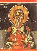 Martyr Aglaius of the Holy 40 Martyrs of Sebaste