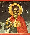 Martyr Claudius of the Holy 40 Martyrs of Sebaste