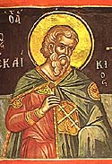 Martyr Ecdicius of the Holy 40 Martyrs of Sebaste