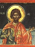 Martyr Elias of the Holy 40 Martyrs of Sebaste