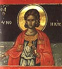Martyr Eunocius (Or Eunicus) of the Holy 40 Martyrs of Sebaste