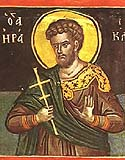 Martyr Heraclius of the Holy 40 Martyrs of Sebaste