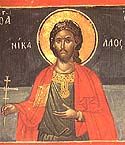 Martyr Nicholas of the Holy 40 Martyrs of Sebaste