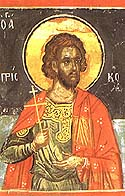 Martyr Priscus of the Holy 40 Martyrs of Sebaste