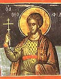 Martyr Theophilus of the Holy 40 Martyrs of Sebaste
