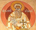 Saint Sophronius, Patriarch of Jerusalem