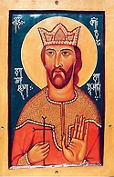 Righteous King Demetrius Tavdadebuli of Georgia
