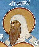 St Theognostus the Metropolitan of Kiev and All Russia