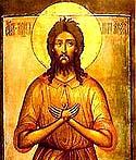 Venerable Alexis the Man of God