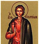 Martyr Eucarpion of Nicomedia