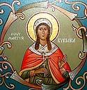 Martyr Kyriake of Rome