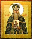 Venerable Sergius (Srebryansky), the New Confessor of Tver