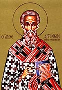 St Artemon (Menignus) the Bishop of Seleucia