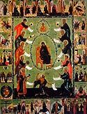 """Icon of the Mother of God """"of the Akathist"""""""
