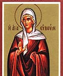 St. Euboula the Mother of St. Panteleimon