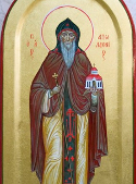 Venerable Apollonius, Ascetic, of Egypt