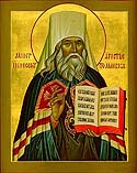Repose of St Innocent the Metropolitan of Moscow the Enlightener of the Aleuts and Apostle to the Americas