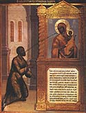 """Icon of the Mother of God """"of the Unexpected Joy"""" from Andronikovsk"""