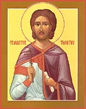Martyr Timothy the Reader and his wife in Egypt
