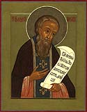 Venerable Theodosius the Abbot of the Kiev Far Caves Monastery, and Founder of Coenobitic Monasticism in Russia