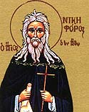 Venerable Nicephorus of Mt. Athos