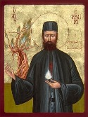New Martyr Ephraim