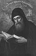 Venerable Arsenius the Lover-of-Labor of the Kiev Far Caves