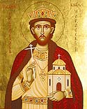 St Rostislav the Prince of Great Moravia