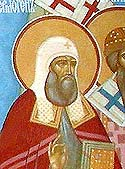Hieromartyr Hermogenes the Patriarch of Moscow and All Russia