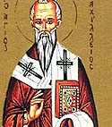 Saint Achilles, Bishop of Larissa