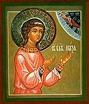 Blessed Child Musa of Rome