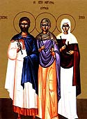 Martyrs Peter, Dionysius, Andrew, Paul, and Christina who suffered under Decius