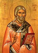 Hieromartyr Therapon, Bishop of Cyprus