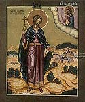 Greatmartyr George the New at Sofia, Bulgaria