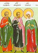 Martyrs Abercius and Helen, children of the Apostle Alphæus