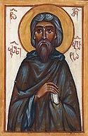St. Basil of Georgia, the son of King Bagrat III