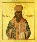 Translation of the relics of St Jonah the Metropolitan of Moscow and All Russia