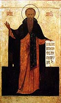 Venerable Therapon, Abbot of White Lake
