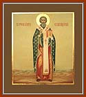 St. Nicetas the Bishop of Chalcedon
