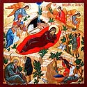 The Nativity of our Lord God and Savior Jesus Christ