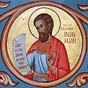 Prophet Nehemiah
