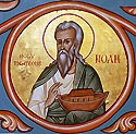Righteous Noah