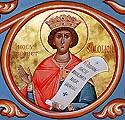 Prophet Solomon