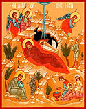 Second Day of the Nativity of our Lord