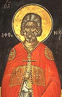 Martyr Aphthonius of Persia