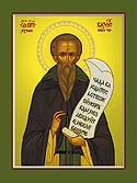Venerable Barlaam of Khutin