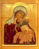 """Joyful"" Icon of the Mother of God"