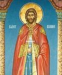 Martyr Eugene of Melitene